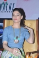 Tamannaah Bhatia @ Entertainment Movie Promotions at The Park, Hyderabad