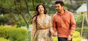 Mehreen Pirzada, Kalyan Ram in Entha Manchivaadavuraa Movie HD Images