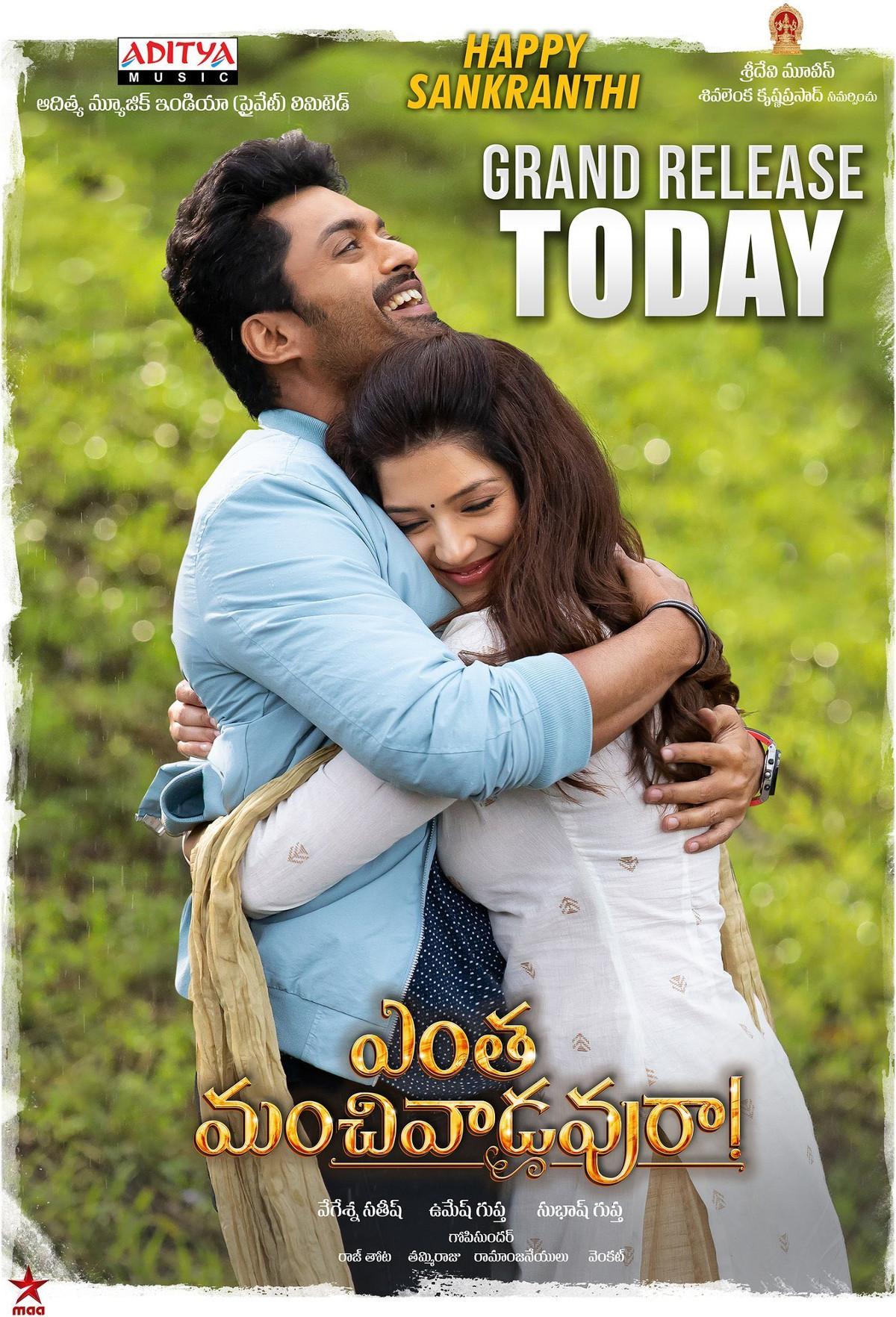 Kalyan Ram, Mehreen in Entha Manchivaadavuraa Movie Release Posters