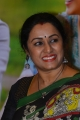 Entha Manchivaadavuraa Movie Press Meet Stills