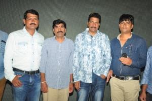 Entha Pani Chesave Sirisha Movie First Look Launch Photos
