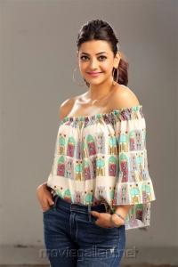 Enthavaraku Ee Prema Actress Kajal Aggarwal Photos