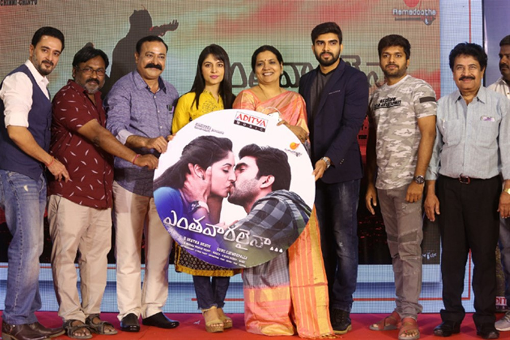Enthavaralaina Movie Audio Launch Stills