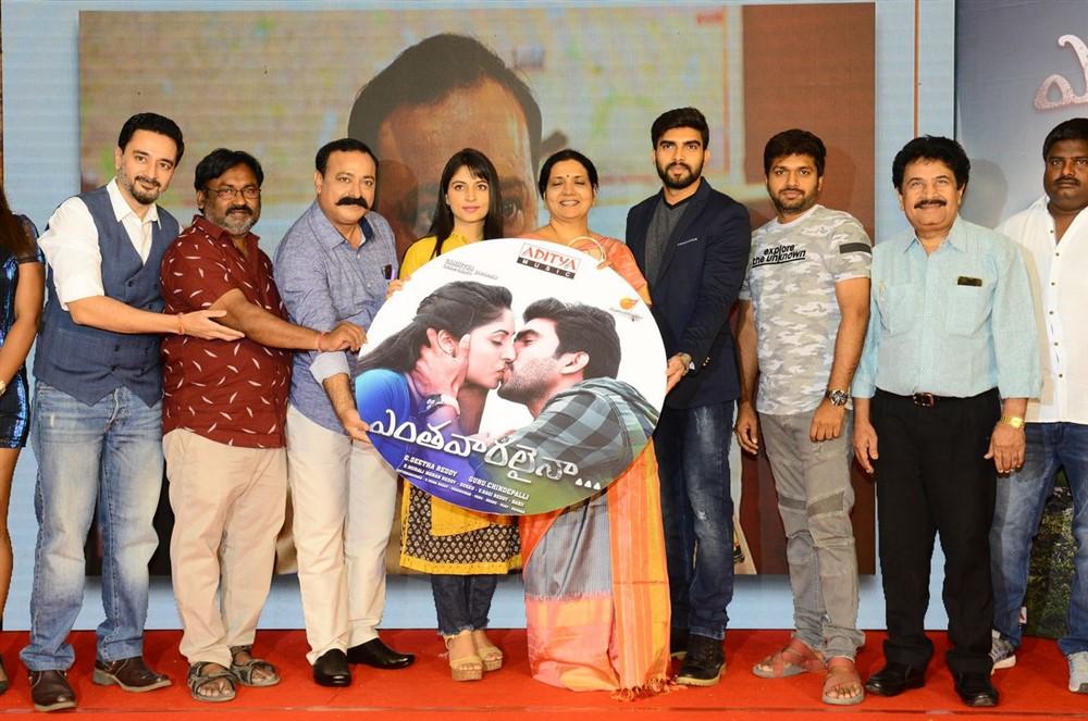 Enthavaralaina Movie Audio Launch Stills
