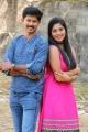 Naga Sakthi, Varshita in EPCo 302 Movie Stills HD