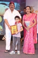 Dasari Narayana Rao @ Errabus Movie Audio Launch Stills
