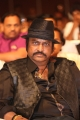 Mohan Babu @ Errabus Movie Audio Launch Stills