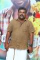 Actor Kaali Venkat @ Eswaran Audio Launch Stills