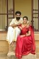 Simbu, Nidhi Agarwal in Eswaran Movie Images
