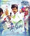 Actor Sivakarthikeyan in Ethir Neechal Audio Release Posters