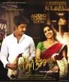 Sivakarthikeyan, Priya Anand in Ethir Neechal Audio Release Posters