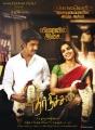 Sivakarthikeyan, Priya Anand in Ethir Neechal Music Release Posters