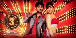Srikanth Poonam Bajwa in Ethiri En 3 Movie Wallpapers