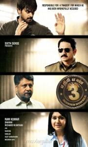 Ethiri En 3 Tamil Movie Posters