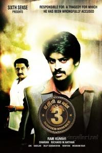 Srikanth in Ethiri En 3 Movie Posters