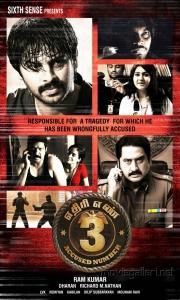 Ethiri Enn 3 Movie Posters