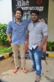 Directors Alex, Elamaidoss @ Ethirvinaiyatru Movie Audio Launch Stills