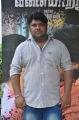 Director Elamaidoss @ Ethirvinaiyatru Movie Audio Launch Stills