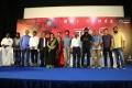 Ethirvinaiyatru Movie Audio Launch Stills