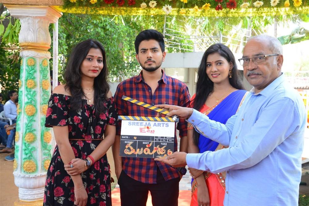 Ashrita Reddy, Ameer, Sirisha @ Etlu Movie Launch Stills