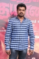Director KS Thangasamy @ Ettu Thikkum Madha Yaanai Audio Launch Stills