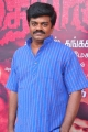 Ettu Thikkum Madha Yaanai Audio Launch Stills