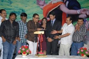 Etu Chusina Nuvve Telugu Movie Audio Release Stills