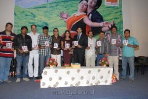 Etu Chusina Nuvve Movie Audio Release Stills