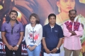 Ivalodu Vilaiyadu Movie Press Meet Stills