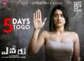 Actress Regina Cassandra in Evaru Movie Release Posters