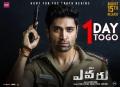 Adivi Sesh in Evaru Movie Release Posters