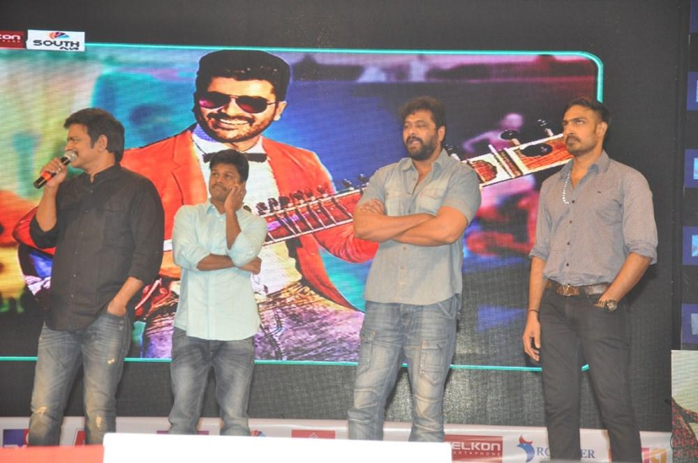 Express Raja Movie Audio Launch Stills