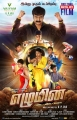 Vivek in Ezhumin Movie First Look Posters