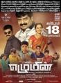 Vivek in Ezhumin Movie Release Posters