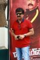 Actor Vivek @ Ezhumin Trailer Launch Stills