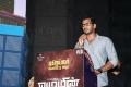 Actor Vishal @ Ezhumin Trailer Launch Stills