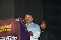 Director VP Viji @ Ezhumin Trailer Launch Stills