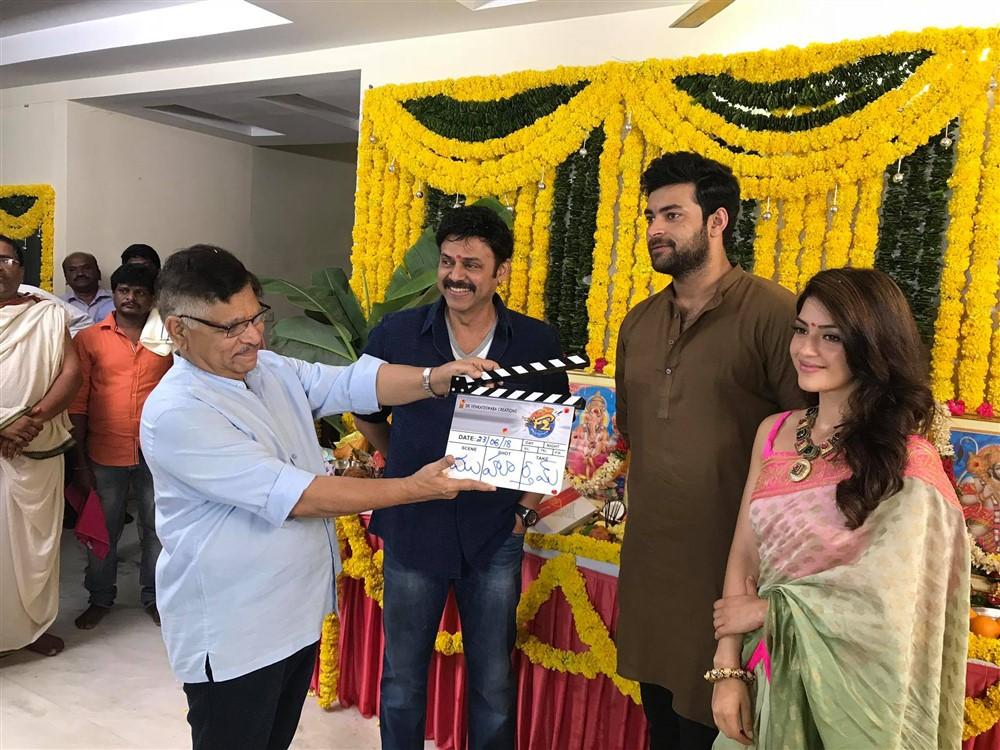 Venkatesh Varun Tej F2 Fun And Frustration Movie Opening Stills