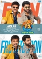 F2 Fun and Frustration Movie Release Posters HD