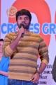 Director Anil Ravipudi @ F2 Movie 100cr Blockbuster Press Meet Stills