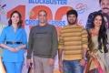 Tamannaah, Dil Raju, Anil Ravipudi, Pragathi @ F2 Movie 100cr Blockbuster Press Meet Stills