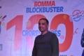 Producer Dil Raju @ F2 Movie 100cr Blockbuster Press Meet Stills