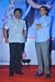 SV Krishna Reddy, Dil Raju @ F2 Movie 50 Days Celebrations Stills