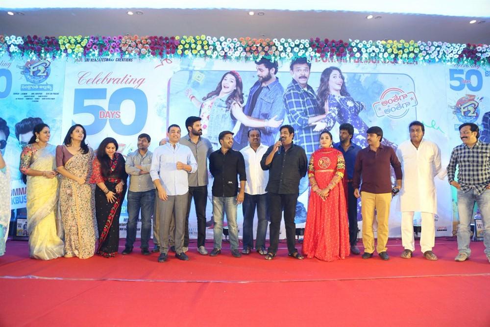 F2 Movie 50 Days Celebrations Stills