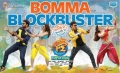 f2-fun-and-frustration-bomma-blockbuster-posters