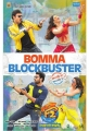 f2-fun-and-frustration-movie-bomma-blockbuster-posters