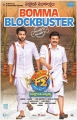F2 Fun And Frustration Movie Sankranti Wishes Poster