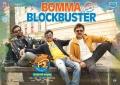 Varun Tej, Rajendra Prasad, Venkatesh in F2 Fun and Frustration Bomma Blockbuster Posters