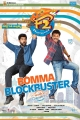 Varun Tej, Venkatesh in F2 Fun and Frustration Bomma Blockbuster Posters