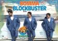 Varun Tej, Venkatesh, Rajendra Prasad in F2 Fun and Frustration Bomma Blockbuster Posters